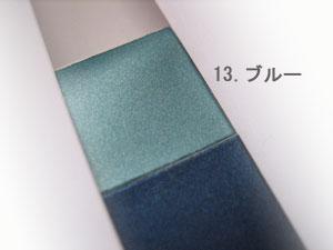 オーダー草履 合皮 ブルー