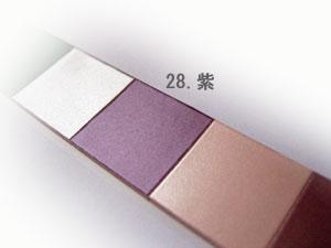 オーダー草履 合皮 紫