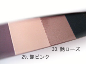 オーダー草履 合皮 艶ピンク 艶ローズ